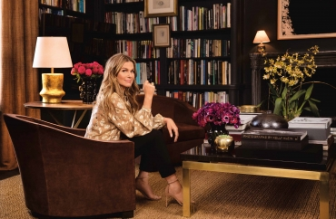 An Exclusive Interview with Aerin Lauder