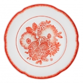 Vista Alegre Coralina Dinner Plate Set Of 4 Red